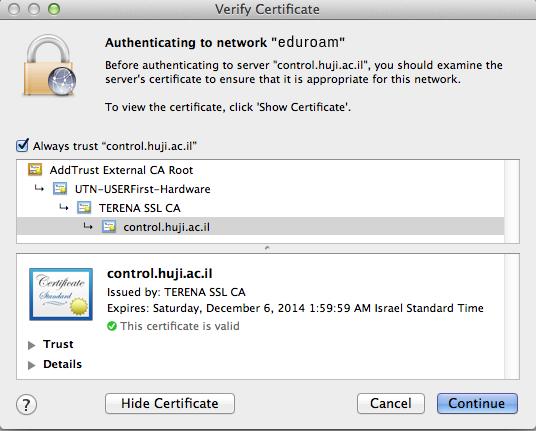 אישור certification for eduroam