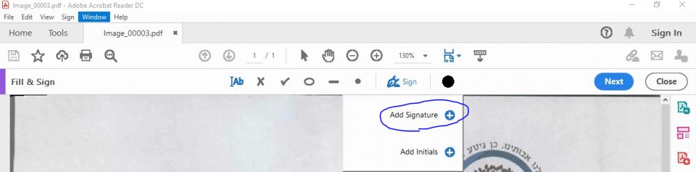 Acrobat Reader Signature adding